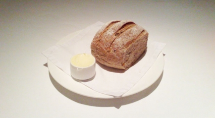 The Bread and Butter … without the knife! image