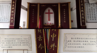 Read China replaces Ten Commandments
